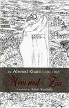 Mem and Zin (Ahmed Khani)