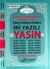 Türkçe Okunuşlu ve Mealli İri Yazılı  Fihristli 41 Yasin Kod:F025 (11,5x15,5)