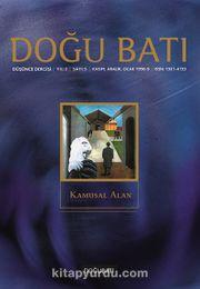 Doğu Batı Sayı:5 Kasım-Aralık-Ocak  1998-99 (Üç Aylık Düşünce Dergisi)