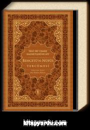 Behcetün Nüfus Tercümesi 1. Cilt