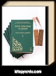 İhya Tercümesi ve Şerhi (6 Cilt) +Ahşap Ayraç - Osmanlı Desen + Ahşap Ayraç - Lale - Rölyef Cevizli