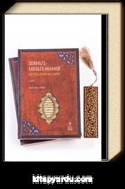 Şerhu'l-Usüli'l-Hamse (2 Cilt) + Ahşap Ayraç - Lale - Rölyef Cevizli