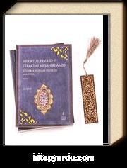 Mir'atül Fevaid Fi-Teracim-i Meşahir-i Amid + Ahşap Ayraç - Lale - Rölyef Cevizli