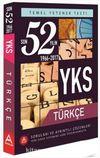 YKS Son 52 Yılın Türkçe Soruları ve Ayrıntılı Çözümleri