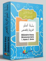 Hikayelerle Arapça Öğreniyorum 1. Aşama 2. Seviye