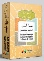 Hikayelerle Arapça Öğreniyorum 1. Aşama 1. Seviye