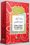 Hikayelerle Arapça Öğreniyorum 1. Aşama 3. Seviye