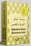 5. Sınıf Arapça Hikaye Seti (10 Kitap)