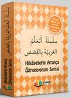 7. Sınıf Arapça Hikaye Seti