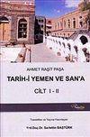 Tarih-i Yemen ve San'a Cilt I-II