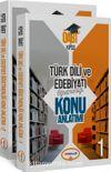 2018 KPSS ÖABT Türk Dili ve Edebiyatı Öğretmenliği Konu Anlatımlı Modüler Set (2 Kitap)