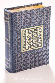 Kitap Şeklinde Yaldızlı Ahşap Kutu - Kufi