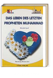 Das Leben Des Letzten Propheten Muhammad-Roman Boy