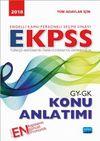 2018 KPSS Genel Yetenek Genel Kültür Konu Anlatımı