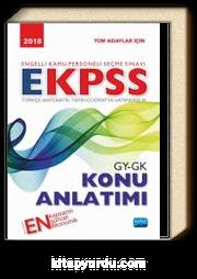 2018 E-KPSS Genel Yetenek Genel Kültür Konu Anlatımı