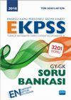 2018 E-KPSS Genel Yetenek Genel Soru Bankası