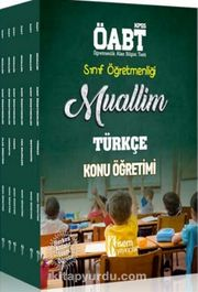 2019 KPSS ÖABT Muallim Sınıf Öğretmenliği Konu Anlatımlı Modüler Set (6 Kitap)