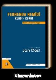 Ferhenga Hemidi