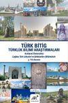 Türk Bitig & Türklük Bilimi Araştırmaları