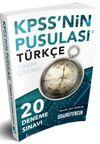 2018 KPSS'nin Pusulası Türkçe 20 Çözümlü Deneme