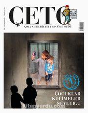 Çeto Çocuk Edebiyatı Tercüme Ofisi İki Aylık Dergi Sayı:1 Ocak 2018