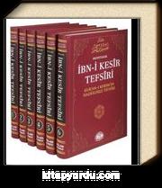 İbn-i Kesir Tefsiri Muhtasarı (6 Cilt+Şamua) / Kur'anı Kerim'in Hadislerle Tefsiri
