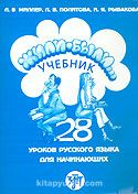 28 Derste Rusça (2 Kitap + 1 CD)