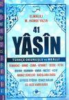 Yasin-i Şerif Türkçe Okunuşlu ve Mealli (Mavi Kapak-Orta Boy-Sesli Yasin)