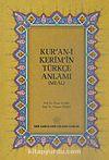 Kur'an-ı Kerim'in Türkçe Anlamı (Meal) Orta Boy