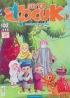Siyer Çocuk Dergisi Sayı:2 Nisan-Mayıs-Haziran 2017 (İngilizce)