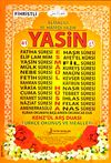 41 Yasin Fihristli (Orta Boy) Kod:F018