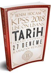 2018 KPSS Lise Önlisans Tarih Tamamı Çözümlü 27 Deneme