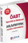2018 KPSS ÖABT Muvaffak Türk Dili ve Edebiyatı Çözümlü Soru Bankası