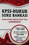 KPSS-Hukuk Soru Bankası & Anayasa-İdare Hukuku-İdari Yargı