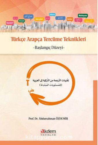 Türkçe Arapça Tercüme Teknikleri Başlangıç Düzeyi - Yard. Doç. Dr. Abdurrahman Özdemir pdf epub