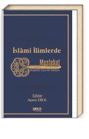 İslami İlimlerde Maslahat