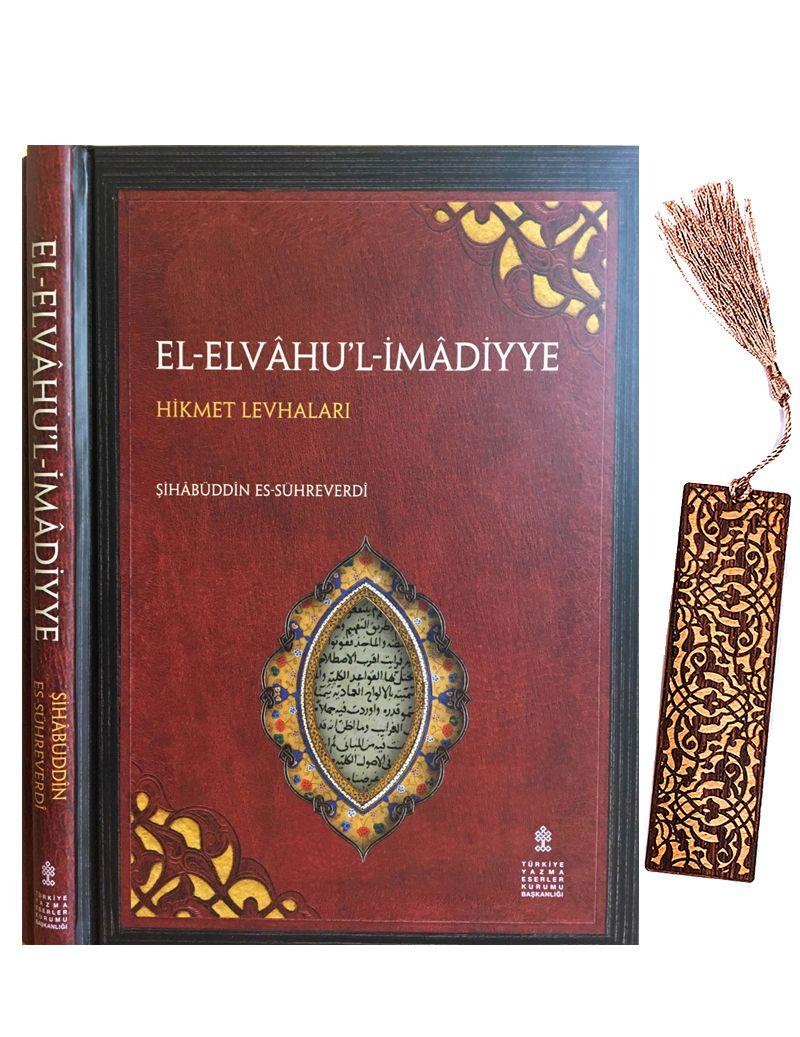 el-Elvahu'l-İmadiyye Hikmet Levhaları + Ahşap Ayraç - Lale - Rölyef Cevizli