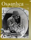 Osmanlıca Eğitim ve Kültür Dergisi Sayı:54 Şubat 2018