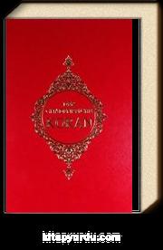 Der Gnadenreiche Koran Almanca Kuran-ı Kerim Meali