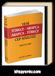 Yeni Türkçe-Arapça / Arapça-Türkçe Cep Sözlüğü (046)