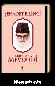Şehadet Bilinci (Ebu'l Ala Mevdudi)