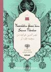 Nasreddin Hoca'dan Seçme Fıkralar (İki Dil (Alfabe) Bir Kitap-Osmanlıca-Türkçe)