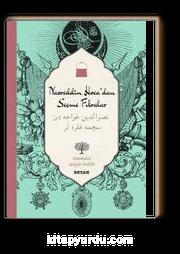 Nasreddin Hoca'dan Seçme Fıkralar (Osmanlıca-Türkçe)