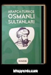 Arapça-Türkçe Osmanlı Sultanları