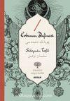 Çobanın Definesi (İki Dil (Alfabe) Bir Kitap-Osmanlıca-Türkçe)