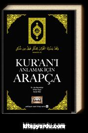 Kur'an'ı Anlamak İçin Arapça