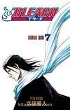 Bleach 7. Cilt - Buruk Son