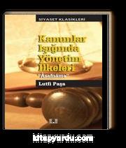 Kanunlar Işığında Yönetim İlkeleri & Asafname