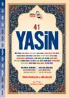 Türkçe Okunuşlu ve Mealli, Sesli 41Yasin-i Şerif (Camii Boy)