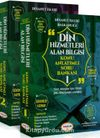 DHBT Din Hizmetleri Alan Bilgisi Tüm Adaylar İçin Konu Anlatımlı Soru Bankası Seti (2 Kitap)